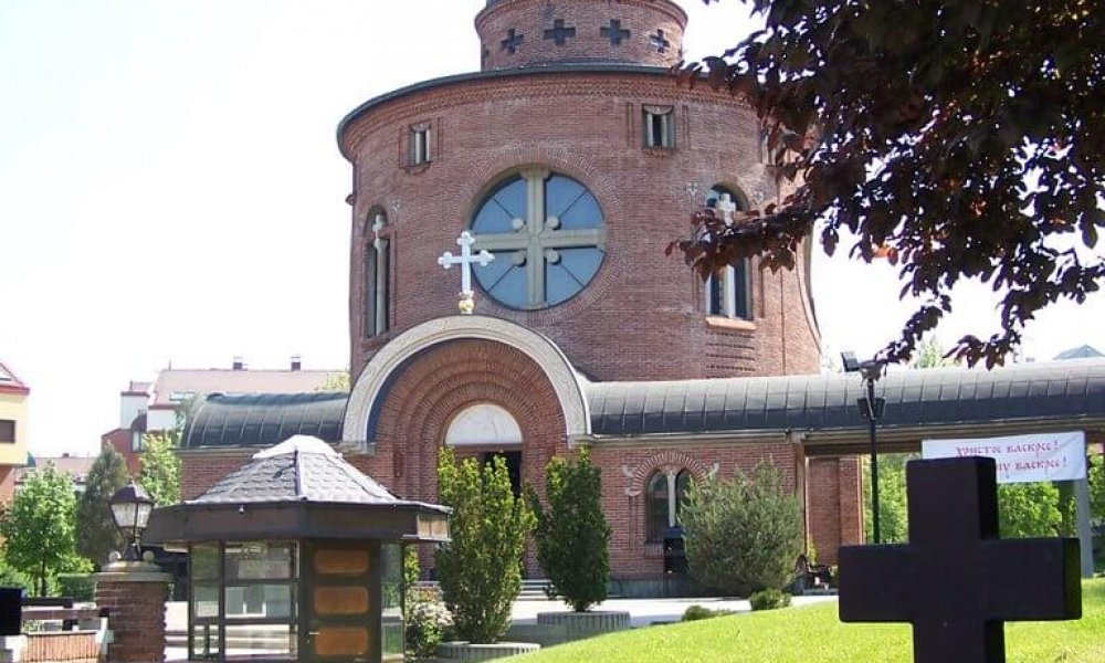 Church of Saint Vasilije Ostroski